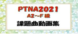 2021 PTNA