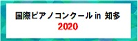 TOP 2020TITA