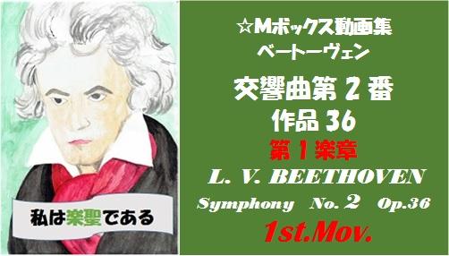 Beethoven symphonyNo2-1st mov