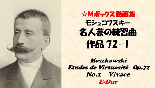 Moszkowski 72-1