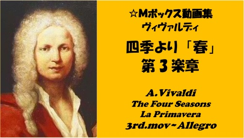 Vivaldi Four Seasons Spring 3rdmov