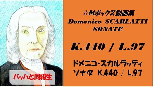 scarlatti K.440 L.97