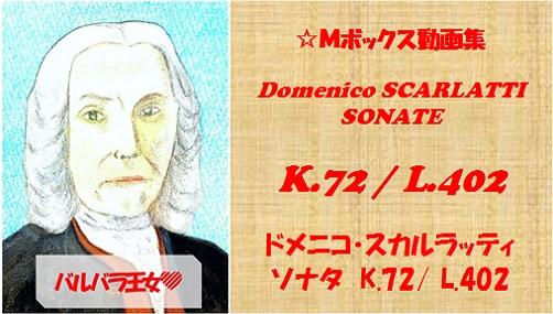 scarlatti K.72 L.402