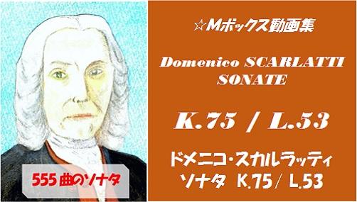 scarlatti K.75 L.53