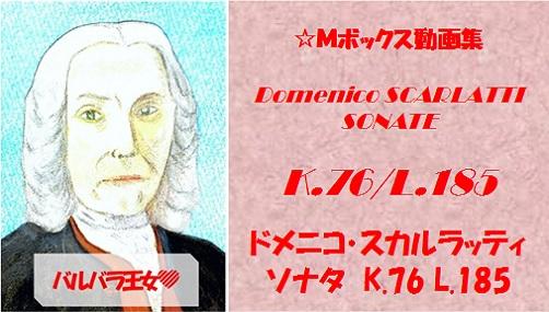 scarlatti K.76 L.185