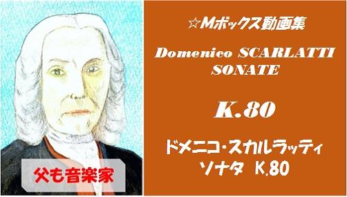 scarlatti K.80