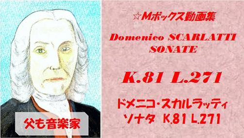 scarlatti K.81 L.271