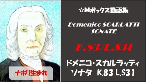 scarlatti K.83 L.S31