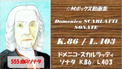 scarlatti K.86 L.403