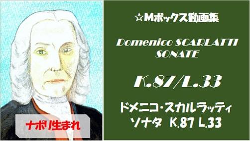 scarlatti K.87 L.33