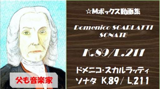 scarlatti K.89 L.211