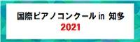 2021TITA