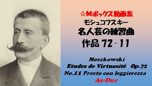 Moszkowski 72-11