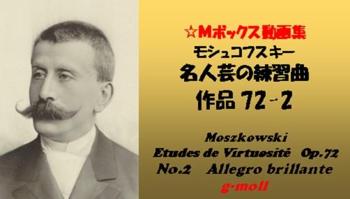 Moszkowski 72-2
