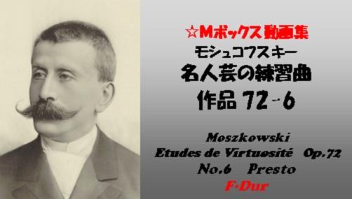 Moszkowski 72-6
