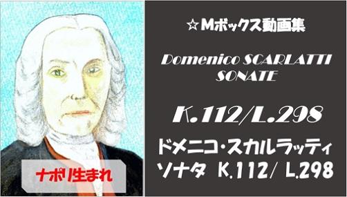 scarlatti K.112 L.298
