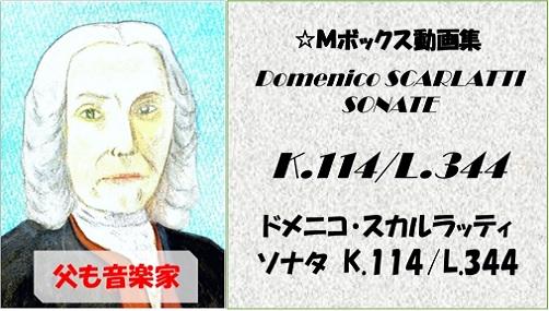 scarlatti K.114 L.344
