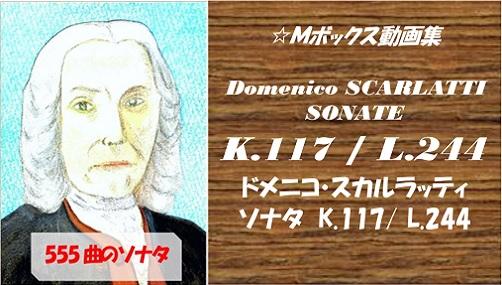 scarlatti K.117 L.244