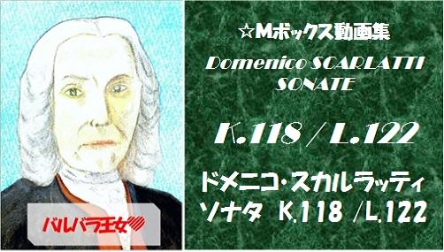 scarlatti K.118 L.122
