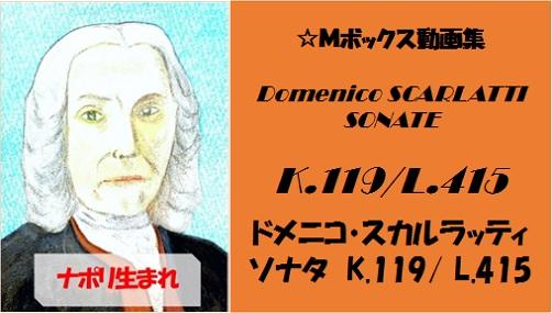 scarlatti K.119 L.415