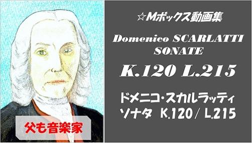 scarlatti K.120 L.215