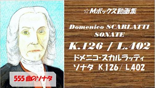 scarlatti K.126 L.402