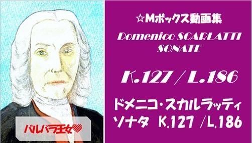 scarlatti K.127 L.186