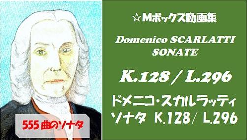 scarlatti K.128 L.296