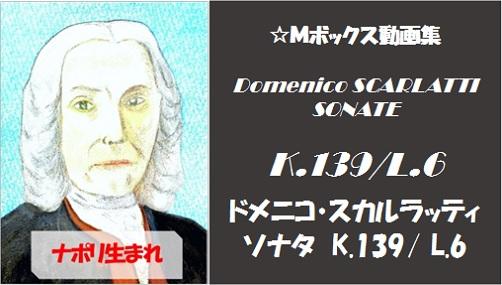 scarlatti K.139 L.6