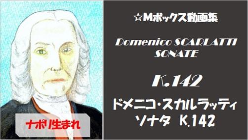 scarlatti K.142