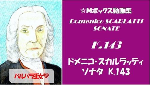 scarlatti K.143