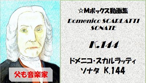scarlatti K.144