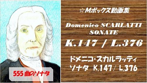 scarlatti K.147 L.376