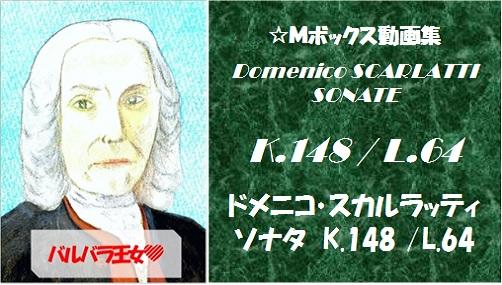 scarlatti K.148 L.64