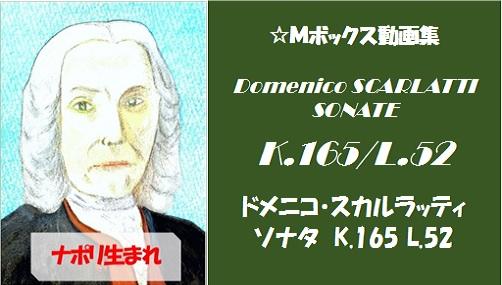 scarlatti K.165 L.52