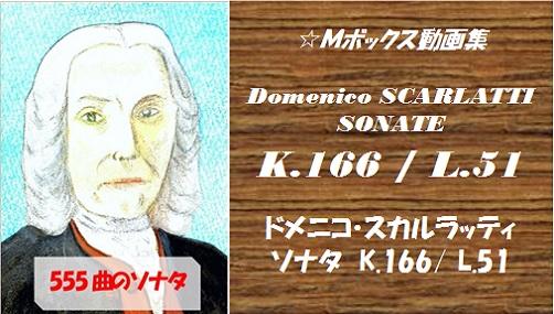 scarlatti K.166 L.51
