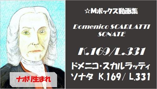 scarlatti K.169 L.331