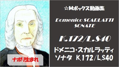 scarlatti K.172 L.S40