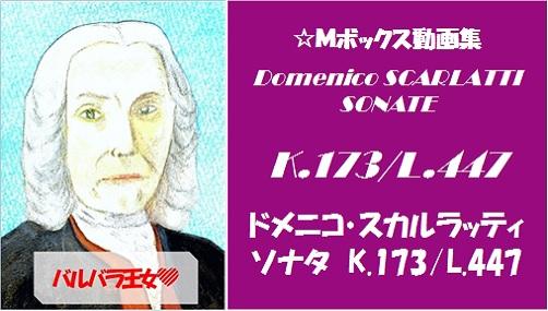 scarlatti K.173 L.447