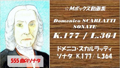 scarlatti K.177 L.364