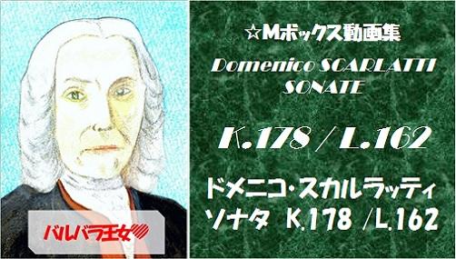 scarlatti K.178 L.162