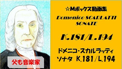 scarlatti K.181 L.194