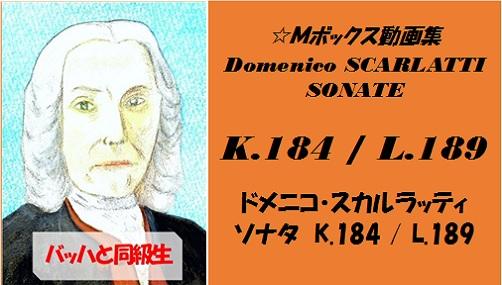 scarlatti K.184 L.189