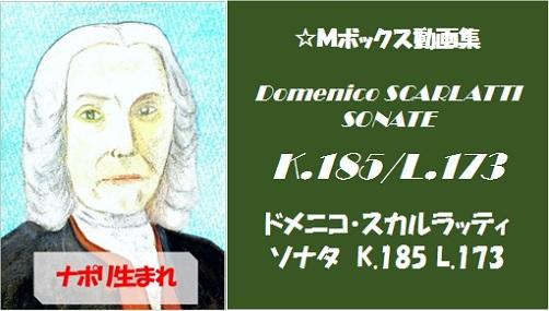 scarlatti K.185 L.173