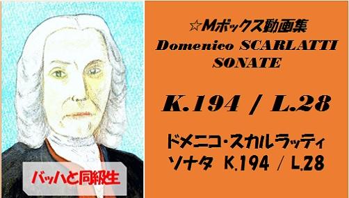 scarlatti K.194 L.28