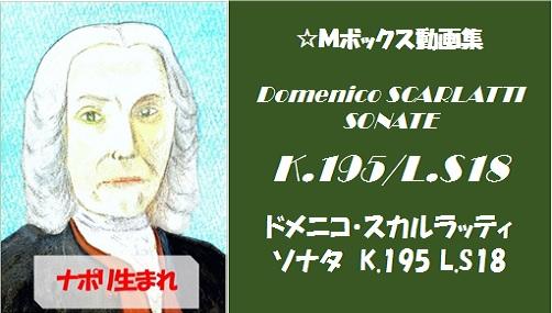 scarlatti K.195 L.S18