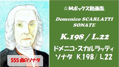 scarlatti K.198 L.22