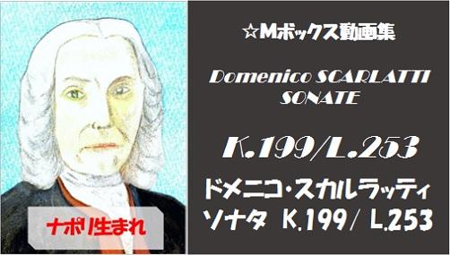 scarlatti K.199 L.253