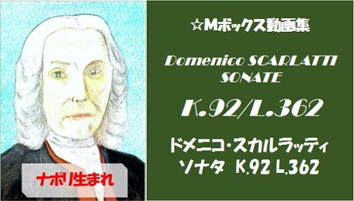 scarlatti K.92 L.376