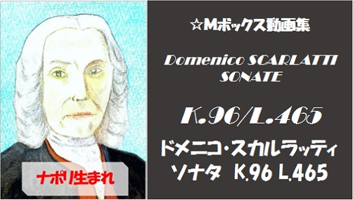 scarlatti K.96 L.465